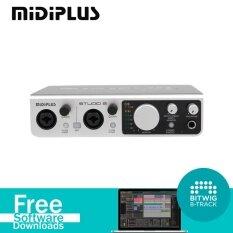 MiDiPlus : Studio 2 แถมฟรี!! โปรแกรมบันทึกเสียง Bitwig 8-Track