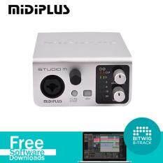 MiDiPlus : Studio M แถมฟรี!! โปรแกรมบันทึกเสียง Bitwig 8-Track