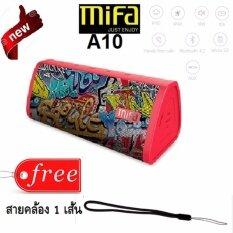ซื้อ Mifa A10 Stereo Bluetooth 10W Speaker ลำโพงบลูทูธพกพาสีสันสดใส ใหม่จาก Mifa ของแท้รับประกัน 1 ปี แถมฟรี ที่สายคล้องลำโพง 1 เส้น มูลค่า 79 บาท ราคานี้ด่วนเลย ใหม่