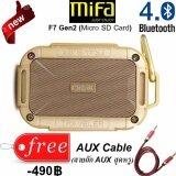 ขาย Mifa F7 Gen2 Micro Sd Card Portable Bluetooth 4 Speaker ลำโพงบลูทูธพกพาคุณภาพเสียงระดับเทพ เสียบ Micro Sd Card ฟังเพลงได้เลย เบสหนักจนเครื่องเต้น อึด ทนทาน นาน เสียงดี ของแท้รับประกันยาวๆ 1 ปี แถมฟรี สายถัก Aux สุดหรู มูลค่า 490 บาท Mifa ถูก