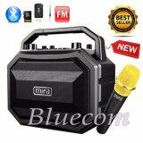 ซื้อ Mifa ลำโพง บูลทูธ Just Sing It Party Speaker Bluetooth พร้อมไมค์ลอย M520 สีดำ