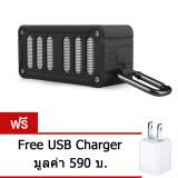 ราคา Mifa ลำโพง Bluetooth รุ่น F6 สีดำ ประกันศูนย์ Free Usb Charger ใน กรุงเทพมหานคร