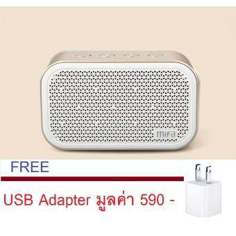 Mifa  M1  (ขาว)  Stereo Bluetooth Speaker ลำโพงบลูทูธ รองรับ SD Card ประกันศูนย์ Free USB ADAPTER มูลค่า 590-