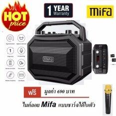 Mifa M520 Multi-function Karaoke Bluetooth Speaker (New) ลำโพงตั้งพื้น/ตู้ร้องคาราโอเกะ/ตู้ช่วยสอน/ตู้เพลง/ตู้ลำโพงพาพา รองรับ USB/SD/Bluetooth/Mic กำลังขับ 30 วัตต์/สินค้าออกใหม่ รับประกัน 1 ปี แถมฟรี ไมค์ลอย Mifa แบบชาร์จในตัวได้ 1 ตัว มูลค่า 690 บาท