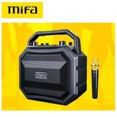 MIFA M520 ลำโพงฟัเพลง ร้องคาราโอเกะ มาพร้อมไมค์Wireless ชาตแบตได้ คุณภาพเสียงดีเยี่ยม