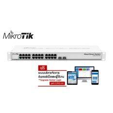 ราคา Mikrotik Css326 24G 2S Rm 24 Gigabit Ports And 2 Sfp Free Smile Hotspot No Monthly Free เป็นต้นฉบับ Mikrotik