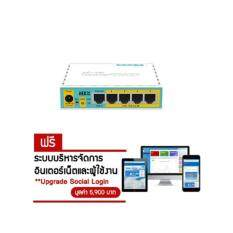 ขาย ซื้อ Mikrotik Rb750Upr2 Hex Poe Lite 5 Ports 10 100 Router 64Mb Usb 3W Osl4 Free Smile Hotspot No Monthly Free