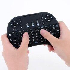 ซื้อ Mini 2 4G Backlight Wireless Touchpad Keyboard Air Mouse For Pc Android Tv Box Intl ใหม่