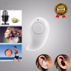 ราคา Mini Bluetooth 4 1 S530 หูฟังบลูทูธ 4 1 เล่นเพลง ฟังเพลง มีไมค์ รับสาย วางสายสนทนาได้ ขนาดเล็กใส่พอดีหู สีขาว Jj ใหม่