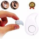ส่วนลด Mini Bluetooth 4 1 S530 หูฟังบลูทูธ 4 1 เล่นเพลง ฟังเพลง มีไมค์ รับสาย วางสายสนทนาได้ ขนาดเล็กใส่พอดีหู สีขาว Jj กรุงเทพมหานคร