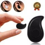 ขาย Mini Bluetooth 4 1 S530 หูฟังบลูทูธ 4 1 เล่นเพลง ฟังเพลง มีไมค์ รับสาย วางสายสนทนาได้ ขนาดเล็กใส่พอดีหู สีดำ Jj ถูก