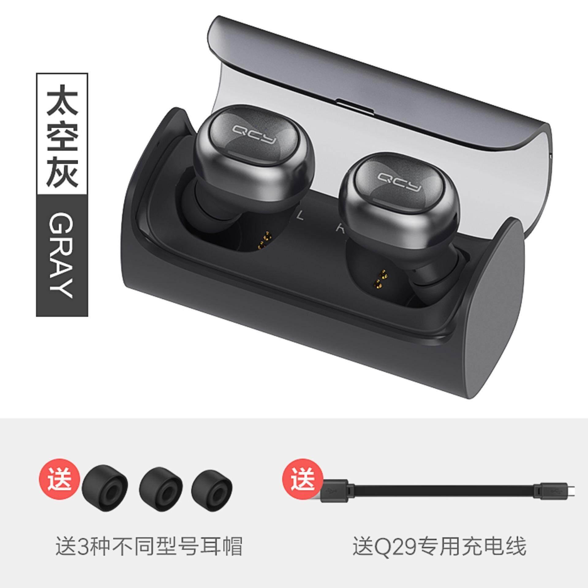 คูปองส่วนลดเมื่อซื้อ หูฟัง ซัมซุง Samsung Gear IconX 2018 คลิ๊กรับคูปองส่วนลด