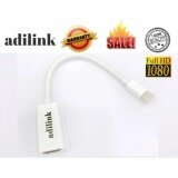 ราคา Mini Displayport Display Port Dp To Hdmi Adapter Cable For Apple Mac Macbook Pro Air Adilink ใหม่