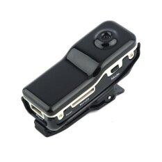 ราคา Mini Dv Dvr Camcorder Hidden Video Camera Webcam Recorder Black Intl ออนไลน์ จีน