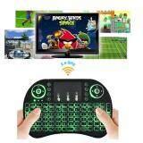 ราคา Mini Keyboard I8 English 2 4Ghz Wireless Backlight Mini Keyboard มินิคีย์บอร์ดไร้สาย Air Mouse 3 Color Change Touchpad For Android Tv Box Mini Pc ใหม่ ถูก