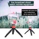 ส่วนลด Mini Lightweight Portable Tripod Stand For Camera Camcorder Smartphone (Red) Intl