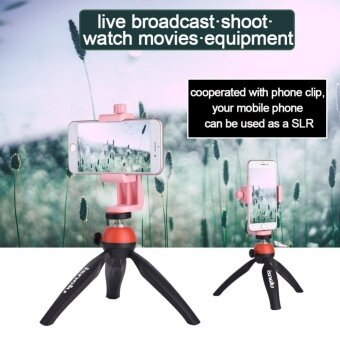 Mini Lightweight Portable Tripod Stand for Camera CamcorderSmartphone (Red) - intl