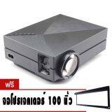 ซื้อ Mini Projector Led Projector Gm60 โปรเจคเตอร์ Gm60 ฟรี จอผ้า โปรเจคเตอร์ Projector Screen 100 Inch Unbranded Generic