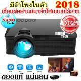 ขาย Mini Projector Sd60 Multimedia Wifi 1500 Lumens Black Color กรุงเทพมหานคร