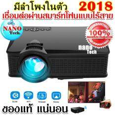 Mini Projector Sd60 Multimedia Wifi 1500 Lumens Black Color ใหม่ล่าสุด