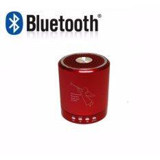 ซื้อ Mini ลำโพงบลูทูธ T 2020 สีแดง
