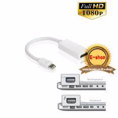 Mini Thunderbolt Mini Display Port To Hdmi สำหรับ Macbook/pro/air/imac และ Microsoft Surface By E-Shop.