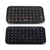 ซื้อ แป้นพิมพ์แบบไร้สายบลูทูธสำหรับ Iphone 4G 4S Ps3 พีซี Ipad 2 3 สีดำ Intl ใหม่ล่าสุด