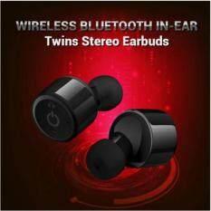 ราคา Mini X2T Twins True Wireless Bluetooth Stereo Headset In Ear Earphones Earbuds หูฟังไร้สาย หูฟังบลูทูธ Bluetooth เป็นต้นฉบับ