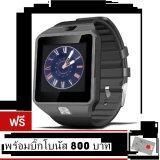 ราคา Miniso นาฬิกาโทรศัพท์Smart Watchรุ่นA9 Phone Watch Black ฟรี Sim Trueโทรฟรี 800 บาท Smart Watch Z ใหม่