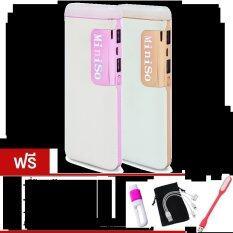 ขาย Miniso Power Bank Ledแบตสำรอง10000Mahรุ่นV8แพ็คคู่ Gold Pink ฟรี ซองกำมะหยี่ สายUsb 3 In 1 ที่ป้องกันสาย ไฟLed Usb คละสี ราคาถูกที่สุด
