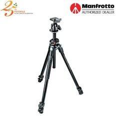 Manfrotto MK290DUA3-BH 290 DUAL Kit- Alu 3 sec. tripod with Ball Head