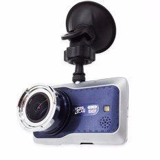 "Mobil Cam กล้องติดรถยนต์ รุ่น MB-8 FHD(1080P) 3"" 400mAh (Black)"