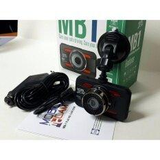 Mobil Cam กล้องติดรถยนต์ รุ่น MB-1 FHD(1080P) WDR และ Parking Monitor บอดี้โลหะ จอใหญ่ 3.0นิ้ว ถ่ายกลางคืนสว่างกว่าเดิม