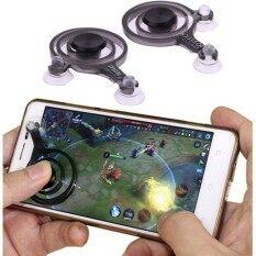 จอยเกมส์มือถือ mobile joy จอยสติ๊กสำหรับเกมส์มือถือ(Rov) (2 ชิ้น) ทุกเกมที่ใช้ระบบสัมผัสนิ้วโป้งซ้าย-ขวา