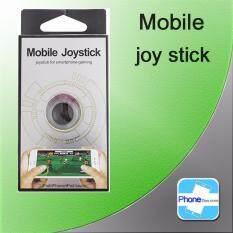 Mobile joy stick จอยเล่นเกมส์ ใช้ติดจอมือถือเล่นเกมส์ ใช้ได้ทั้ง ios และ android (Black)
