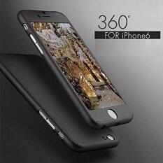ราคา Mobiles Tablets Phone Cases Luxury 360 Degree Full Cover Case For Apple Iphone 6 6S 7 Plus Nano Glass For I6 I6S I7 S Plus Mobile Phone Case Capa Coque Intl จีน