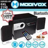 ทบทวน Modivox Series By Gxl Computer Speaker ลำโพงคอม ลำโพงคอมพิวเตอร์ ลำโพงเอนกประสงค์ ลำโพง2 1 ตู้ลำโพง2 1 ลำโพงตั้งโต๊ะ ลำโพงบลูทูธ ลำโพงมินิ ลำโพงซับ2 1 ลำโพงบ้าน เครื่องเสียงบ้าน Bluetooth Speaker Gl 2190 Black Modivox