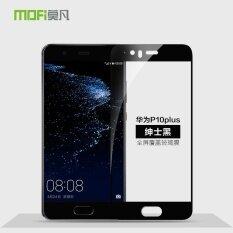 ราคา Mofi Kingkong Almost Full Cover Protective Film Tempered Glass For Huawei P10 Plus Intl ใหม่ ถูก