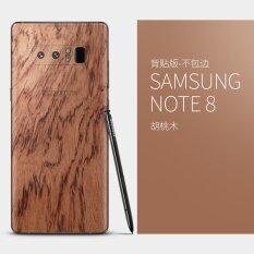 ซื้อ Molian โทรศัพท์เปลือก S7Edge เปลือก Note8 หน้าจอโค้งบางเฉียบไม้เนื้อแข็ง ใน ฮ่องกง