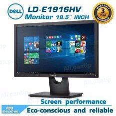 "Monitor Dell (LD-E1916HV) LED 18.5"" ของแท้ ประกันศูนย์ 3 ปี"