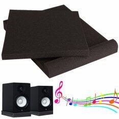 ซื้อ Monitor Isolator Sponge Pad For 6 5 Monitor Foam Speaker Isolation Studio Intl Unbranded Generic ถูก