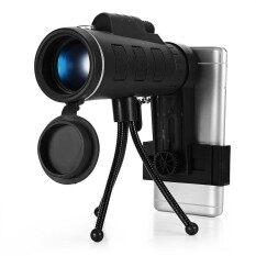 Monocular 40x60 Zoom Optical Lens Telescope + Tripod + Clip For Mobile Phone - Intl.