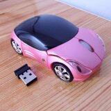 ซื้อ Moonar 3D Wireless 1600Dpi Optical 2 4Ghz Car Shaped Mouse Mice Blue Intl