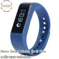 Moov รุ่น i5 Plus Smart Watch นาฬิกาสุขภาพอัจฉริยะ ติดตามข้อมูล Activity Tracker การ วิ่ง เดิน นอน