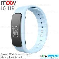 Moov สายรัดข้อมืออัจฉริยะ รุ่น i6HR นาฬิกาอัจฉริยะ,นาฬิกาวัดชีพจร, นาฬิกาสมาร์ทวอทช์, ใส่วิ่ง, ปั่นจักรยาน, ออกกำลังกาย, ฟิตเนสโยคะ วัดการเต้นของหัวใจ หน้าจอทัชสกรีน Bluetooth Smart Watch Wristband & Smartwatch for Healthy Life Heart Rate, Touch Screen