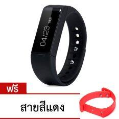Moov Smart Watch รุ่น i5 Plus นาฬิกาสุขภาพอัจฉริยะ Activity Tracker (Black) ฟรี สาย (สีแดง)