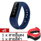 ราคา Moov Smart Watch รุ่น I5 Plus นาฬิกาสุขภาพอัจฉริยะ Activity Tracker Blue ฟรี สาย สีแดง สาย สีดำ เป็นต้นฉบับ Moov
