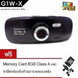 ซื้อ Morestech กล้องติดรถยนต์ G1W Black ฟรีขายึดกับก้านกระจกมองหลัง Memory Card 8 Gb Morestech ออนไลน์