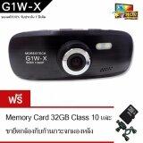 ราคา Morestech กล้องติดรถยนต์ G1W Black ฟรีขายึดกับก้านกระจกมองหลัง Memory Card 32 Gb Class10 เป็นต้นฉบับ Morestech