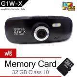 ราคา Morestech กล้องติดรถยนต์ รุ่น G1W Nt96650 Black ฟรี Memory Card 32 Gb Class10 ใหม่